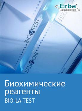 Slide_ProductsBiochemistryErbaMannheim_BIO-LA-TEST