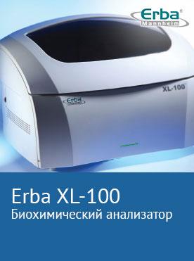 Slide_ProductsBiochemistryErbaMannheim_Erba-XL-100