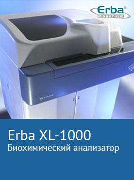 Slide_ProductsBiochemistryErbaMannheim_Erba-XL-1000