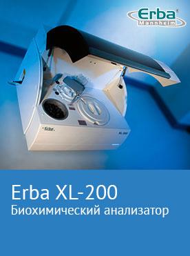 Slide_ProductsBiochemistryErbaMannheim_Erba-XL-200