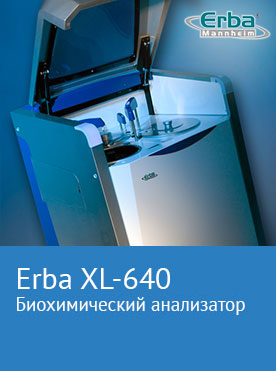 Slide_ProductsBiochemistryErbaMannheim_Erba-XL-640