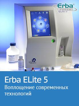 Slide_ProductsHematologyErbaMannheim_Erba-ELite-5